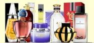парфомы